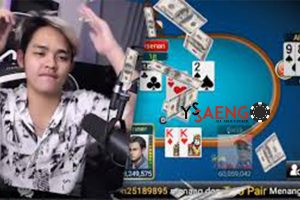 Ilustrasi Mood Sewaktu Main Poker